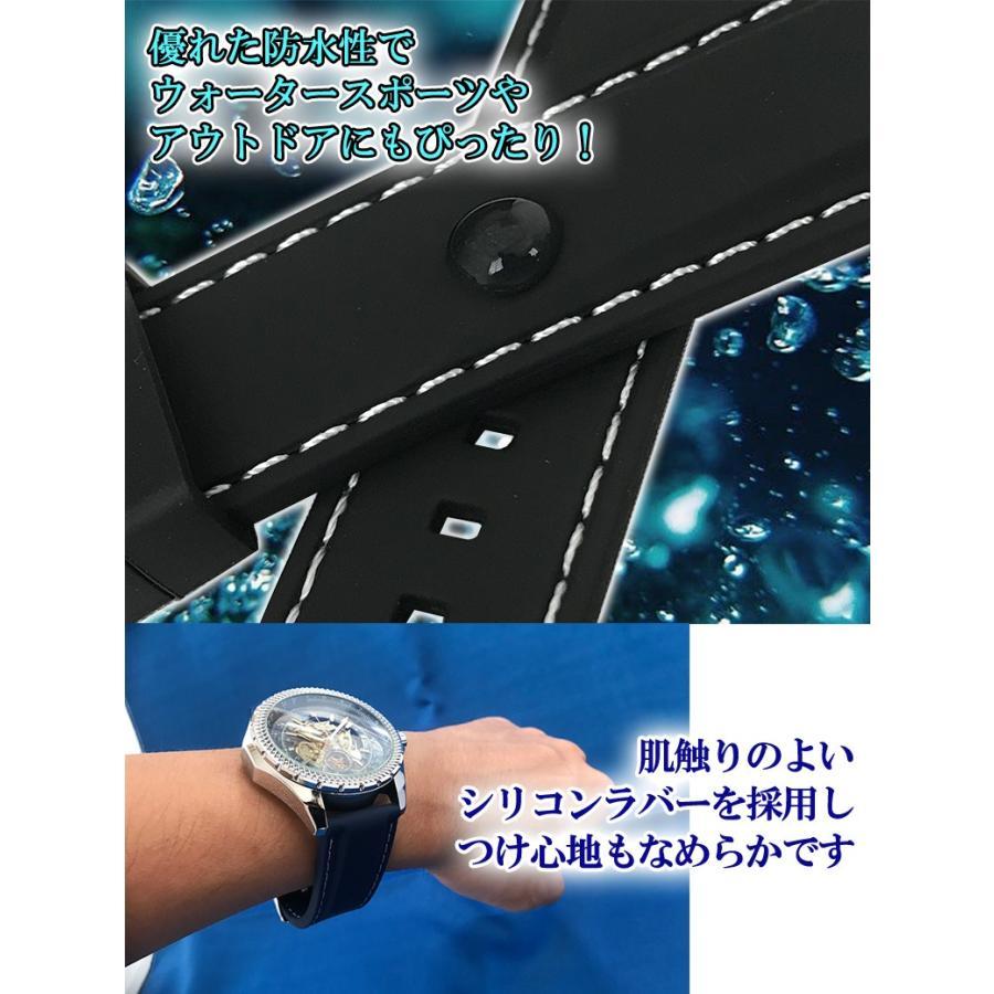 腕時計 シリコン ベルト 時計 ラバー バンド カラーステッチ 16mm 18mm 20mm 22mm 24mm (交換説明書 交換工具 バネ棒付)|glc|13