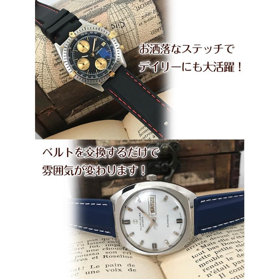 腕時計 シリコン ベルト 時計 ラバー バンド カラーステッチ 16mm 18mm 20mm 22mm 24mm (交換説明書 交換工具 バネ棒付)|glc|14