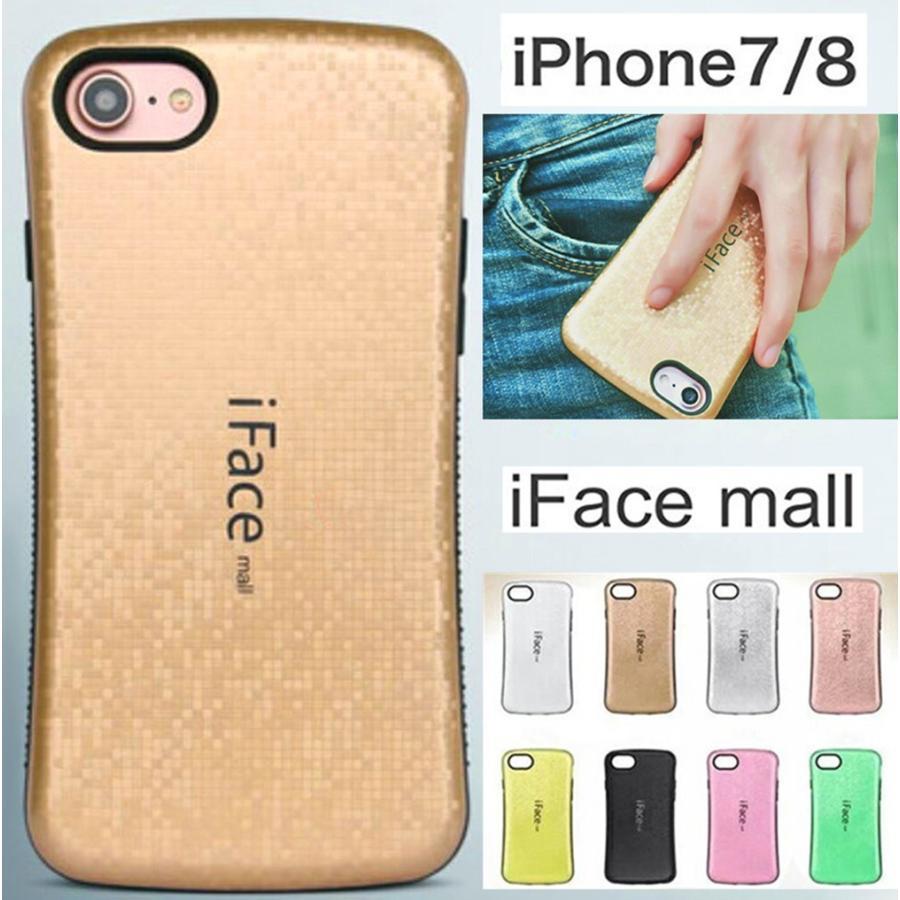 モザイク iphone 写真