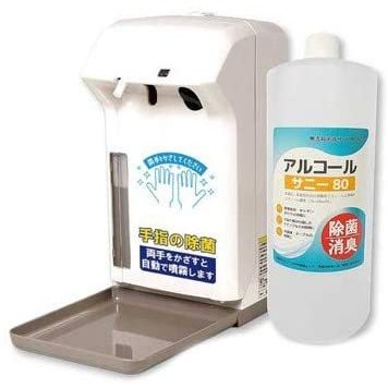 コロナ感染予防3点セット/サーモマネージャーEX(シール付き)/二酸化炭素濃度計(シール付き)/アルコールディスペンサー(専用ボトル1000ml付き) glf 11