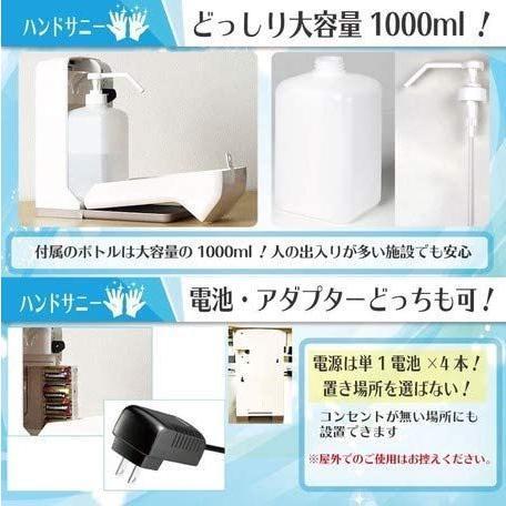 コロナ感染予防3点セット/サーモマネージャーEX(シール付き)/二酸化炭素濃度計(シール付き)/アルコールディスペンサー(専用ボトル1000ml付き) glf 15
