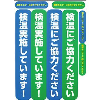コロナ感染予防3点セット/サーモマネージャーEX(シール付き)/二酸化炭素濃度計(シール付き)/アルコールディスペンサー(専用ボトル1000ml付き) glf 16