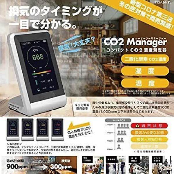 コロナ感染予防3点セット/サーモマネージャーEX(シール付き)/二酸化炭素濃度計(シール付き)/アルコールディスペンサー(専用ボトル1000ml付き) glf 09