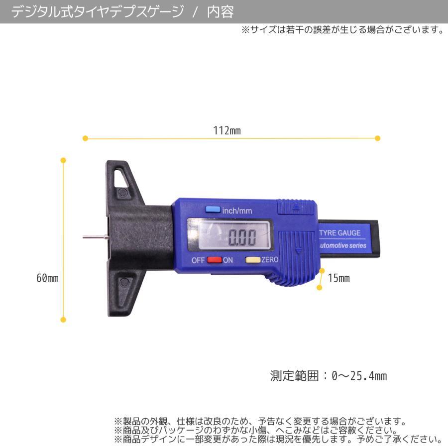 【クリックポスト便】デジタル式タイヤデプスゲージ 測定範囲最大25.4mm カラー選択(黒/銀/青) タイヤ 溝 スリップ 車検 自動車 バイク メンテナンス 整備 glmall 04