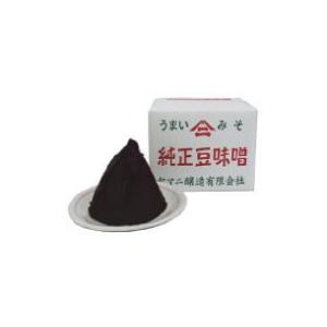 真生塩を使用 純正豆こうじ味噌  2Kg|globalclean