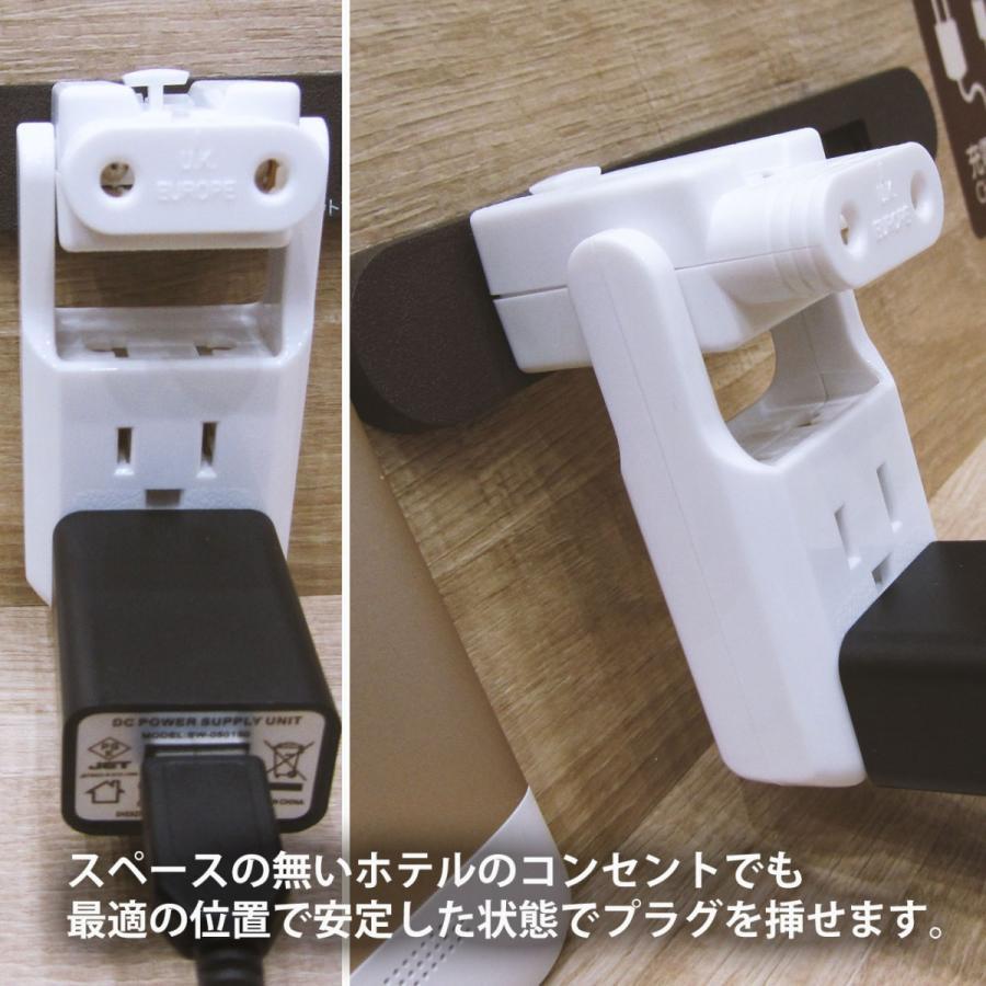 旅たっぷ 変換プラグ+3口 ソケット|globalmart|04