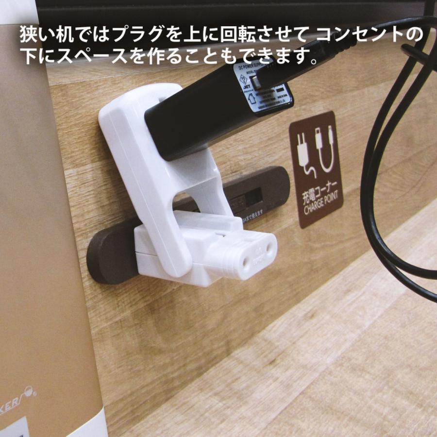 旅たっぷ 変換プラグ+3口 ソケット|globalmart|05
