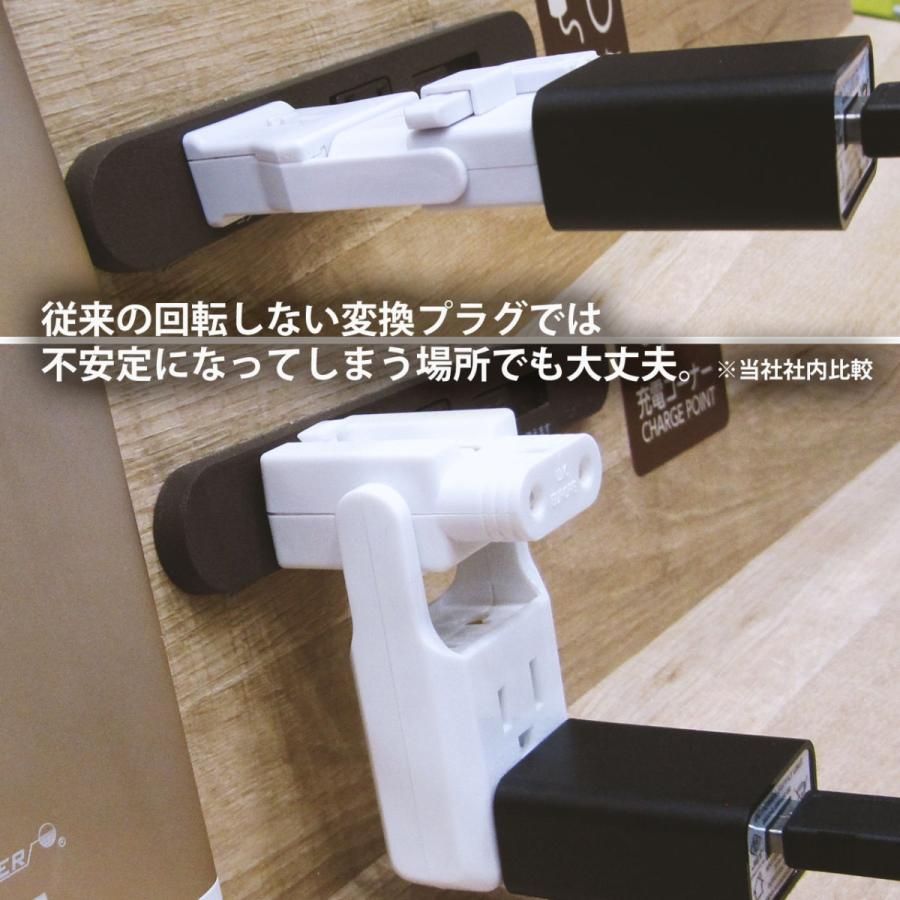 旅たっぷ 変換プラグ+3口 ソケット|globalmart|06
