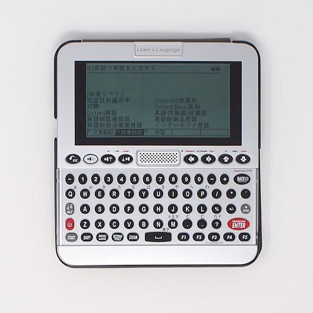 GT-LV4 音声付 翻訳機(+英語学習機) グローバルトーカー|globalmart|03