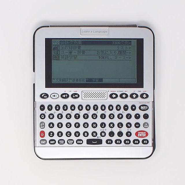 GT-LV4 音声付 翻訳機(+英語学習機) グローバルトーカー|globalmart|04