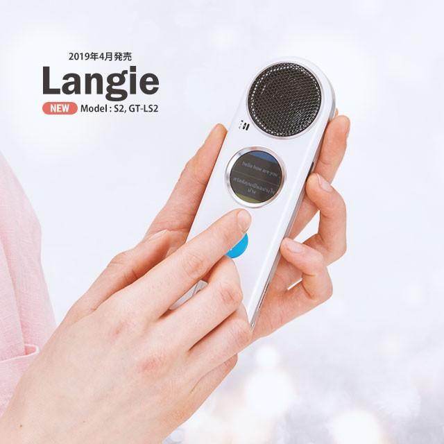 ランジー翻訳機 2019 - S2:SIM付き(国内通信1年有効) globalmart
