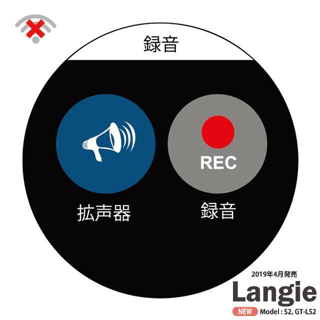 ランジー翻訳機 2019 - S2:SIM付き(国内通信1年有効) globalmart 16