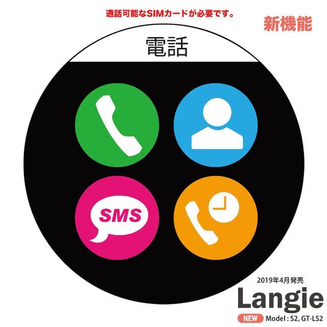 ランジー翻訳機 2019 - S2:SIM付き(国内通信1年有効) globalmart 18
