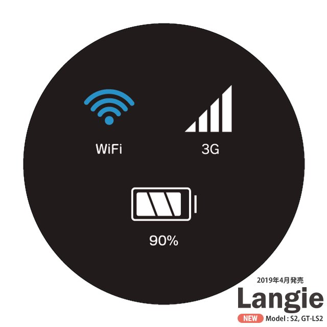 ランジー翻訳機 2019 - S2:SIM付き(国内通信1年有効) globalmart 08
