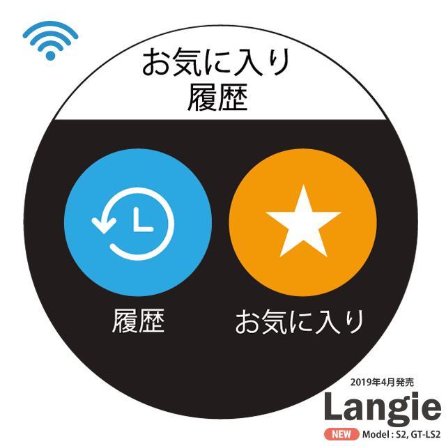 ランジー翻訳機 2019 - S2:SIM付き(国内通信1年有効) globalmart 09