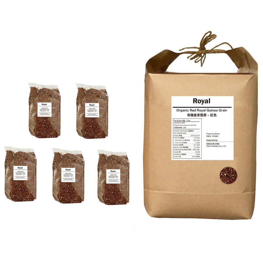 赤キヌア(粒)1.2 kg - ORGANIC & GLUTEN-FREE Royal Quinoa globalmart