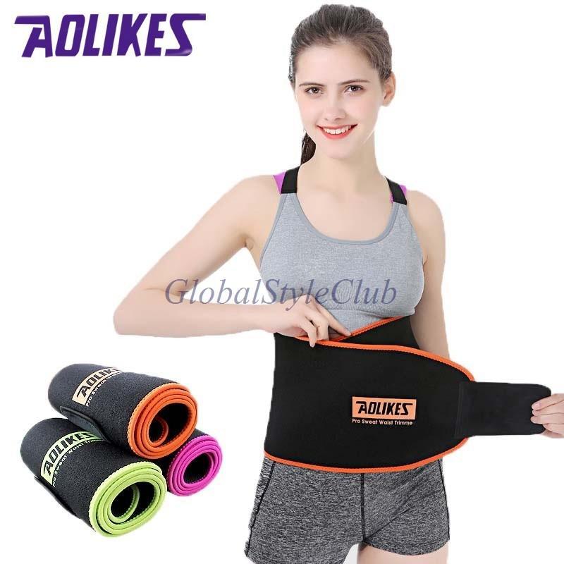 1ピースジムボディ整形腰椎ベルト調節可能な用女性男性ウエストサポートフィットネスベリースポーツベルト腰椎ブレース