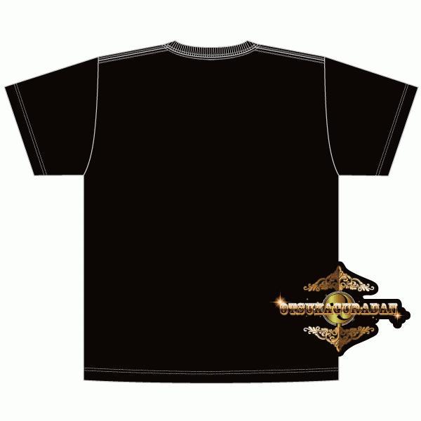大都神楽団Tシャツ A globe-iine 03