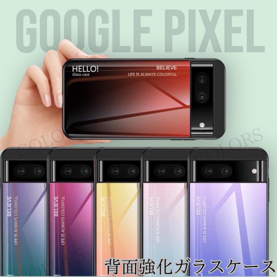 [背面強化ガラス]  Google Pixel3a ケース pixel 3 Pixel 5 Pixel3aケース Pixel4a 耐衝撃  Pixel 4 XL Pixel 4a 5G 携帯カバー ピクセル 4aケース おしゃれ|glossy