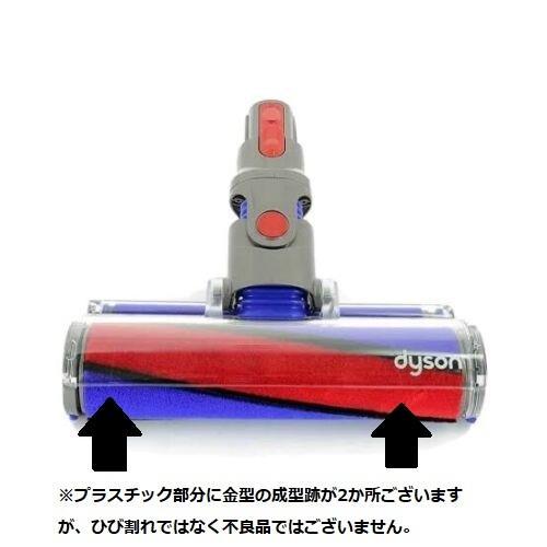 Dyson ダイソン 純正品 ソフトローラークリーンヘッド SV10 V8 V7 シリーズ専用 Soft roller cleaner head 正規品 glowbear 04