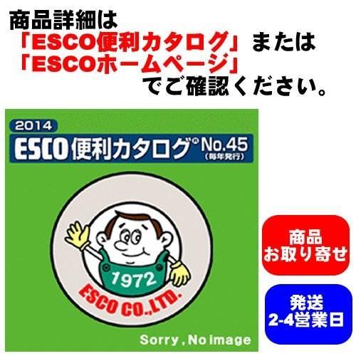 エスコ 10.7m/9.5mmフレキシブルシャフト EA115GA-23