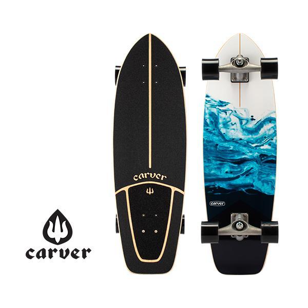 【5%還元】【あすつく】カーバー スケートボード Carver Skateboards スケボー CX コンプリート レジン 31インチ