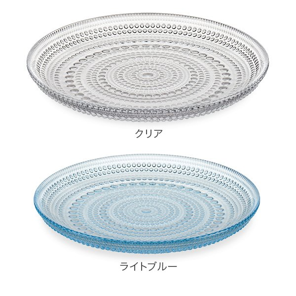 イッタラ iittala カステヘルミ プレート 17cm 皿 テーブルウェア 北欧 ガラス Kastehelmi フィンランド インテリア 食器 glv 02