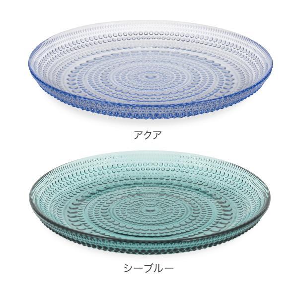 イッタラ iittala カステヘルミ プレート 17cm 皿 テーブルウェア 北欧 ガラス Kastehelmi フィンランド インテリア 食器 glv 05