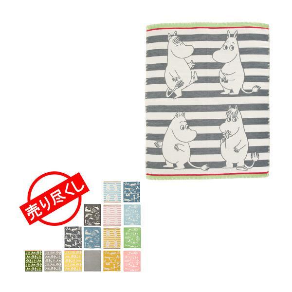 クリッパン Klippan ミニブランケット シュニール コットン 70x90cm ひざ掛け ベビー 毛布 北欧雑貨|glv
