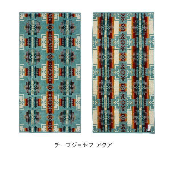 ペンドルトン Pendleton バスタオル アイコニック ジャガード XB218 Iconic Jacquard Towels-Bath|glv|02