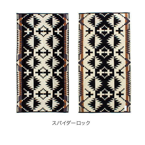ペンドルトン Pendleton バスタオル アイコニック ジャガード XB218 Iconic Jacquard Towels-Bath|glv|04