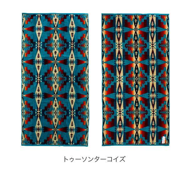 ペンドルトン Pendleton バスタオル アイコニック ジャガード XB218 Iconic Jacquard Towels-Bath|glv|05