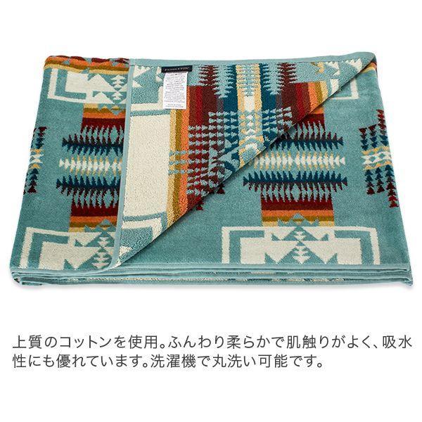 ペンドルトン Pendleton バスタオル アイコニック ジャガード XB218 Iconic Jacquard Towels-Bath|glv|09