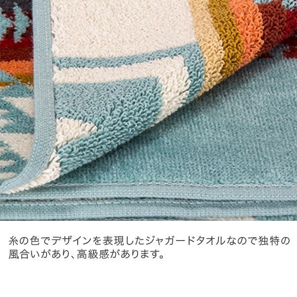 ペンドルトン Pendleton バスタオル アイコニック ジャガード XB218 Iconic Jacquard Towels-Bath|glv|10