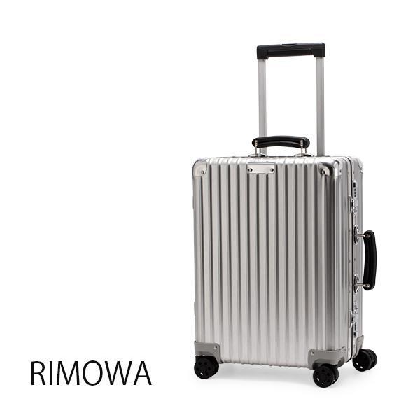 リモワ RIMOWA クラシック 97253004 キャビン 36L 4輪 機内持ち込み スーツケース シルバー Classic|glv