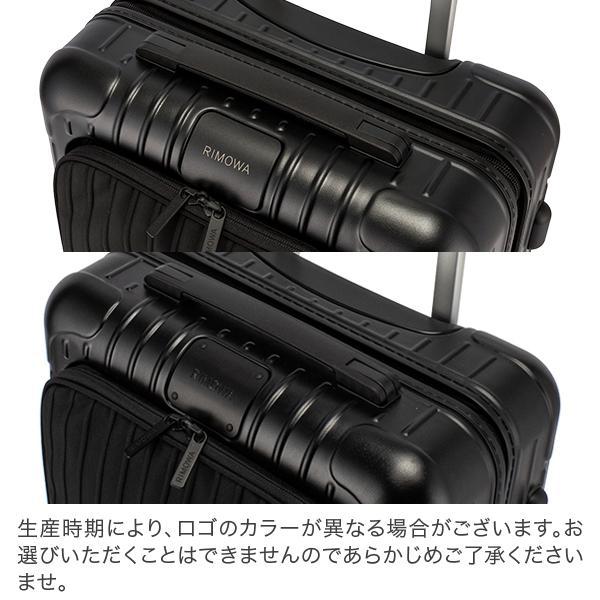 リモワ RIMOWA エッセンシャル スリーブ 84252634 キャビン S 33L 機内持ち込み スーツケース glv 09