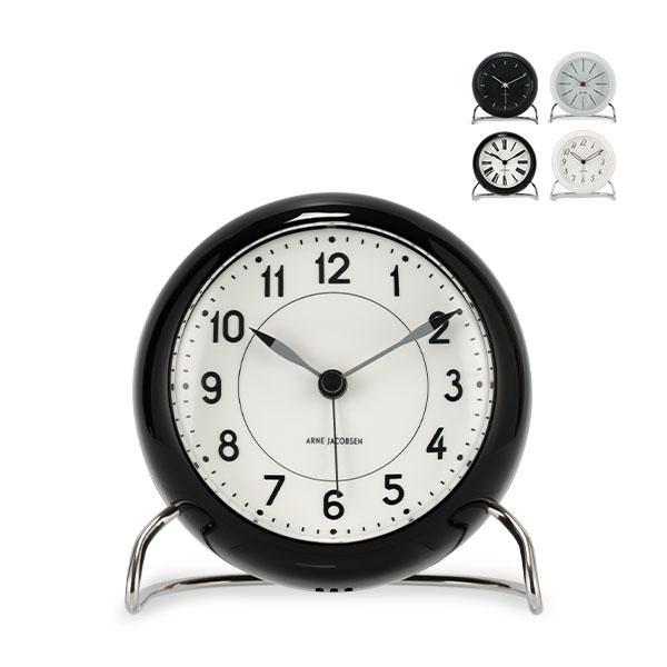rosendahl arne jacobsen aj table clock rsd 91. Black Bedroom Furniture Sets. Home Design Ideas
