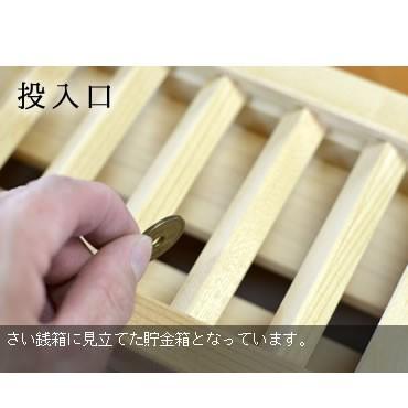 貯金箱 賽銭箱  さい銭箱 国産 木製 賽銭箱型貯金箱 格子付き|gm-shop|04