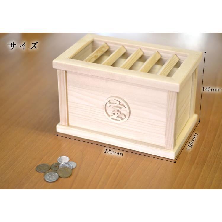 貯金箱 賽銭箱  さい銭箱 国産 木製 賽銭箱型貯金箱 格子付き|gm-shop|06