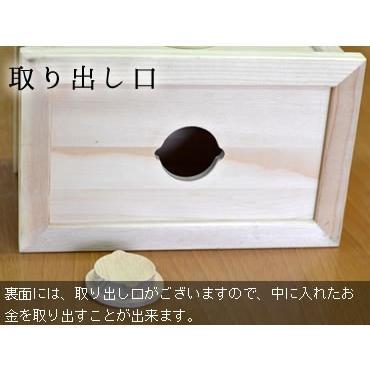 貯金箱 賽銭箱  さい銭箱 国産 木製 賽銭箱型貯金箱 格子なし|gm-shop|03