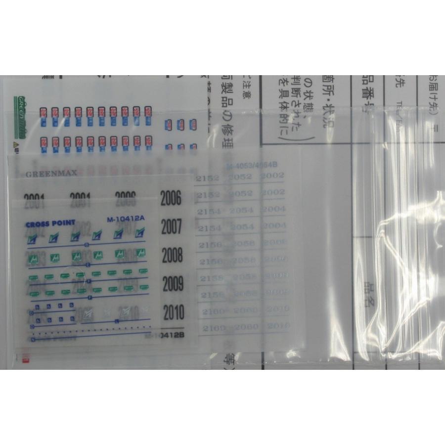 クロスポイント 10412 名鉄2000系ミュースカイ(改造編成)4両編成セット(動力付き・車番選択式)|gm-store-web|03