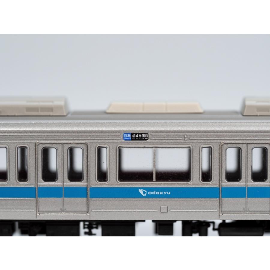 クロスポイント 18701 小田急1000形対応 行先表示ステッカー|gm-store-web|11