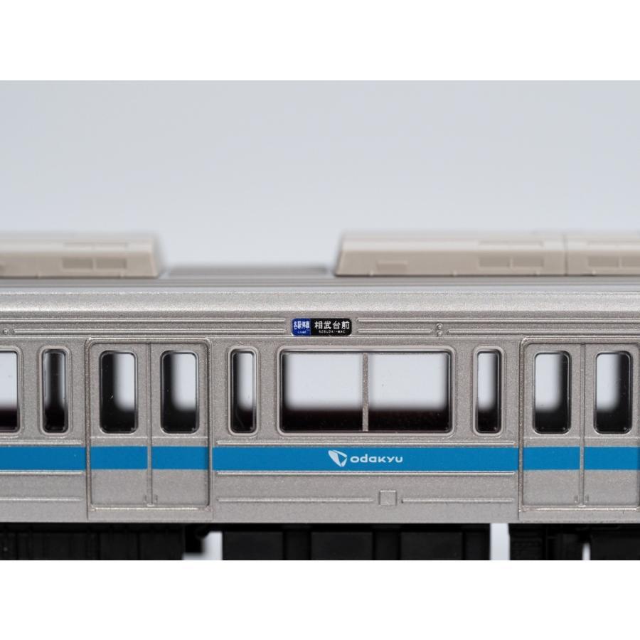 クロスポイント 18701 小田急1000形対応 行先表示ステッカー|gm-store-web|13