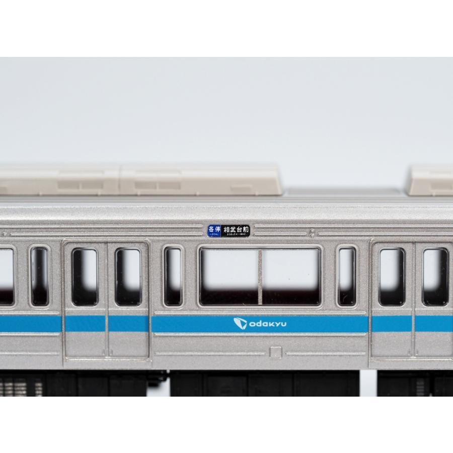 クロスポイント 18701 小田急1000形対応 行先表示ステッカー|gm-store-web|14