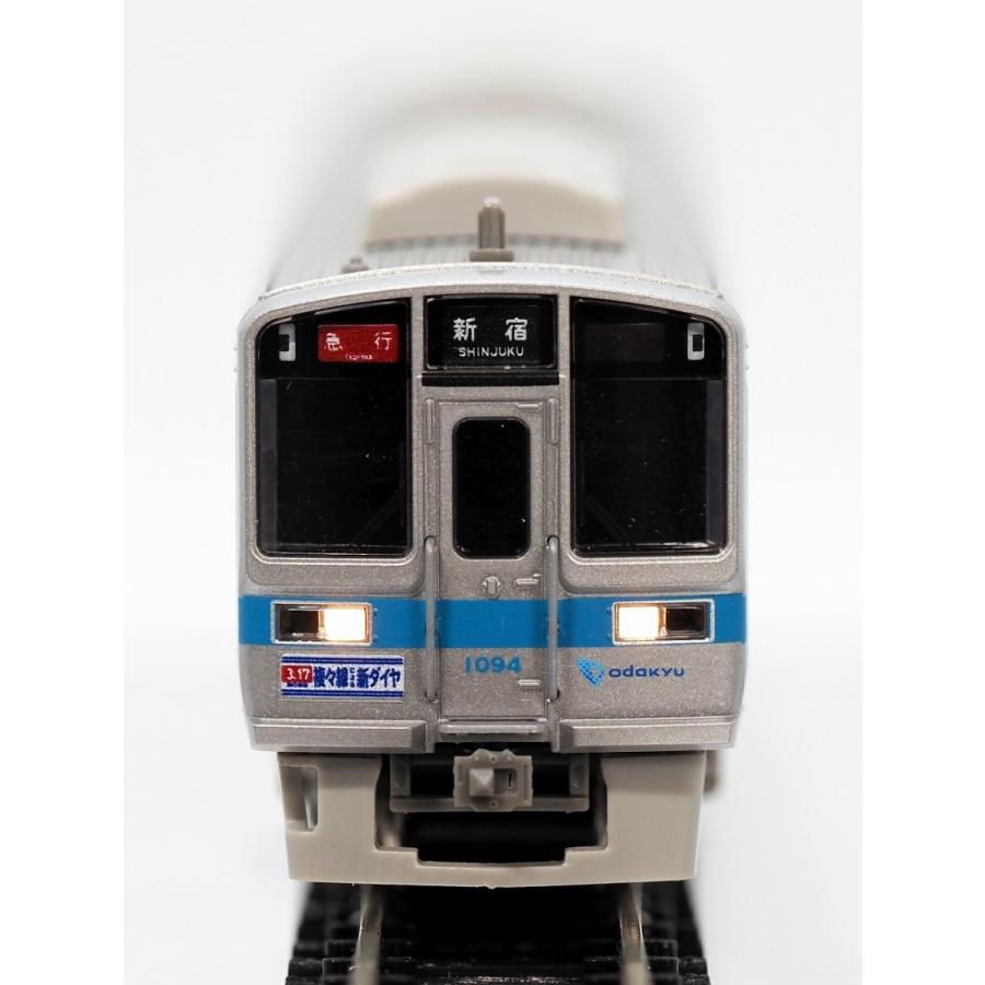 クロスポイント 18701 小田急1000形対応 行先表示ステッカー|gm-store-web|04
