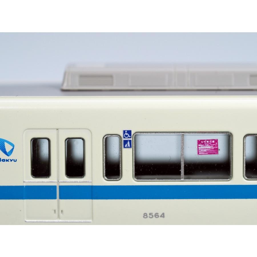 クロスポイント 18701 小田急1000形対応 行先表示ステッカー|gm-store-web|09