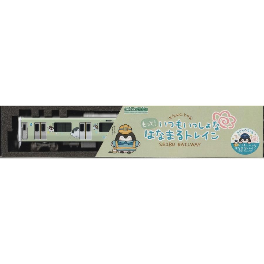 グリーンマックス 50671 西武30000系「コウペンちゃんはなまるトレイン」 先頭車ディスプレイモデル|gm-store-web|02