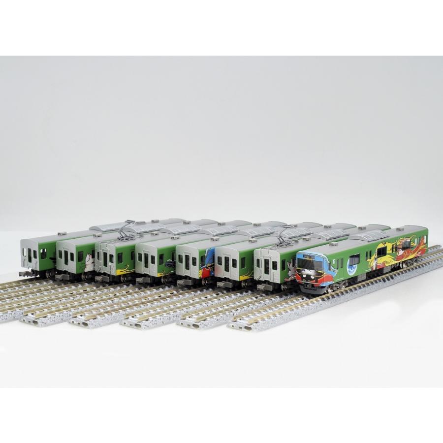 グリーンマックス 50678 西武20000系「2代目銀河鉄道999デザイン電車」8両編成セット(動力付き) gm-store-web
