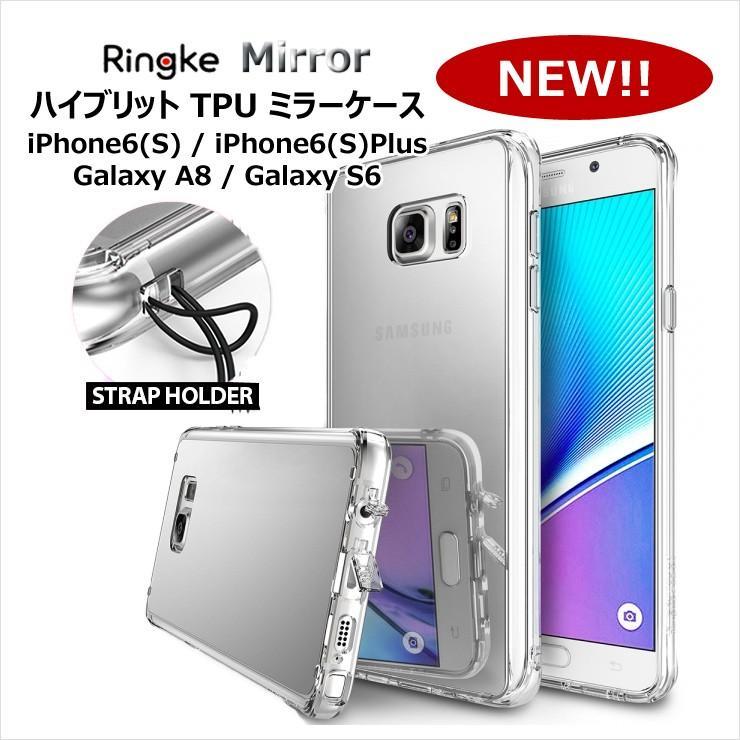 c38ba9d167 galaxy s6 ケース ミラー 鏡 クリア tpu iphone6s plus a8 ストラップ ...
