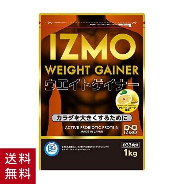 プロテイン ウエイト ゲイナー プロテイン グレープフルーツ 1kg 約33食分 生きた乳酸菌 BC-30 配合 イズモ ホエイプロテイン サプリメント gmd